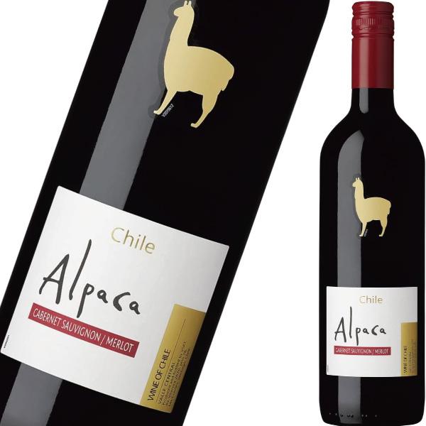 ワイン アルパカ